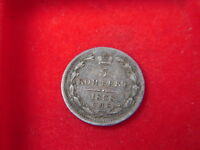 1838 FIVE KOPEKS COIN FROM RUSSIA FROM MY COLLECTION B83