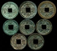 8 DIFFERENT XF AU OLD JAPAN KANEI TSUHO AD 1626 1860 GROUP 3