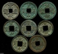 8 DIFFERENT XF AU OLD JAPAN KANEI TSUHO AD 1626 1860 GROUP 2