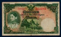 THAILAND BANKNOTE 4TH SERIESTYPE 1 20 BAHT 1939 VF