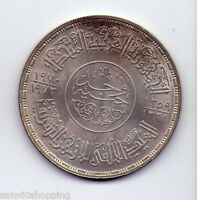 1970/1972 EGYPT ONE POUND AZHAR MOSQUE 40MM LARGE SILVER COIN UNC