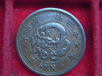 1880 TWO SEN CHINESE COIN  FROM MY COLLECTION [E98]