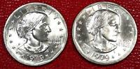 NEAR DATE1979 P WIDE DATE & NARROW DATE SUSAN B ANTHONY SBA BU SET A605