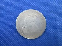 1855 P SEATED LIBERTY QUARTER SILVER U.S. COIN WITH ARROWS