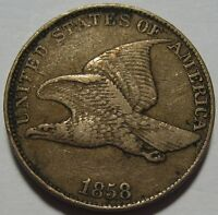 1858 VF/XF FLYING EAGLE CENT LARGE LETTERS