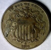 1870 ERROR SHIELD NICKEL EXTRA FINE   COIN PLANCHET DEFECT  DIE CRACKS  LAMINATIONS NR