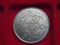 A  COIN FROM THE MIDDLE EAST