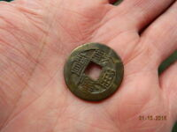 OLD CHINESE CASH COIN FROM THE QING  CH'ING  DYNASTY  1644 1911  1736 TO 1795