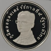 BE2517/1974 NGC PF69UCAM THAILAND SILVER 100 BAHT BROWN ANTL