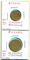 2 DIFFERENT COINS FROM ISRAEL   5 & 10 AGOROT  BOTH DATING 1969