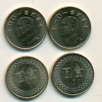 2 NICE 1 YUAN COINS FROM THE REPUBLIC OF CHINA DATING 2011 & 2012