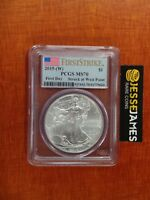 2015 W $1 AMERICAN SILVER EAGLE PCGS MS70 FIRST DAY STRUCK AT WEST POINT