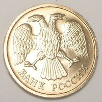 1992 RUSSIA RUSSIAN 20 ROUBLES DOUBLE EAGLE COIN XF
