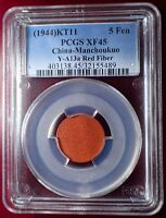 1944 KT11 CHINA MANCHOUKUO RED FIBER 5 FEN JAPAN OCCUPATION PCGS XF45