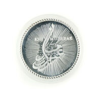 1PC THE WORLD MUSLIM HOLY MONTH OF RAMADAN SILVER COIN EID COMMEMORATIVE COIN ES