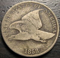 1858 FLYING EAGLE CENT  --  MAKE US AN OFFER  R4447
