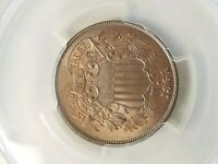 1864 LARGE MOTTO TWO CENT PIECE - PCGS MINT STATE 64BN 34671916