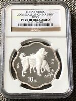 2006 CHINA LUNAR SERIES SCALLOP DOG S10Y NGC PF70