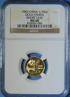 1982 SHORT LEAF CHINA 1/10 OZ .999 GOLD PANDA COIN NGC GRADE