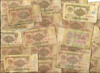 25 COLD WAR RARE OLD RUSSIAN NOTE COIN COLLECTION RUSSIA RUB