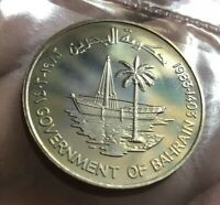 BAHRAIN 250 FILS 1983 MINT STATE BUNC                 ONLY 3