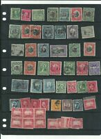 U.S. STAMPS CANAL ZONE US POSSESSIONS MINT/USED COLLECTION