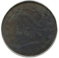 1810 CLASSIC HEAD LARGE CENT S-285 - VG DETAIL