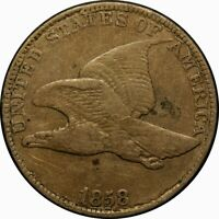 1858 1C FLYING EAGLE CENT RIM CUDS LARGE LETTER  OLD TYPE COIN PENNY MONEY