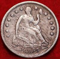1855 PHILADELPHIA MINT SILVER SEATED HALF DIME WITH ARROWS