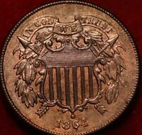 UNCIRCULATED 1864 COPPER PHILADELPHIA MINT TWO CENT COIN