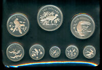 1974 BELIZE ALL SILVER PROOF SET