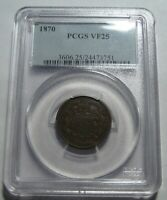 1870 PCGS VF25 TWO CENT PIECE, SUPER COLOR & EYE APPEAL, SHIPS FREE