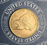 1858 SMALL LETTERS FLYING EAGLE CENT COLLECTOR COIN FOR YOUR SET OR COLLECTION.