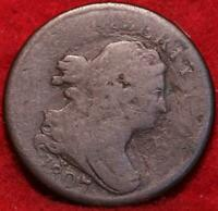1807 PHILADELPHIA MINT COPPER DRAPED BUST HALF CENT