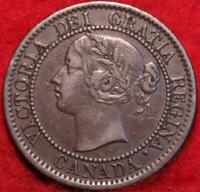 1859 CANADA ONE CENT FOREIGN COIN