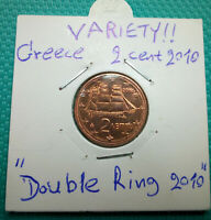 VARIETY  2 EUROCENT 2010 GREECE  DOUBLE RING  RARE COIN