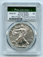 2020  P  $1 AMERICAN SILVER EAGLE 1OZ EMERGENCY ISSUE PCGS M