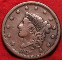 1838 PHILADELPHIA MINT COPPER CORONET HEAD LARGE CENT