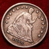 1858 PHILADELPHIA MINT SILVER SEATED LIBERTY HALF DIME