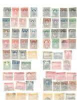 U S STAMPS US POSSESSIONS HAWAII COLLECTION OF OVER 75 ITEMS