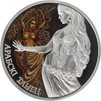 ARABIC DANCE MAGIC OF THE DANCE 20 ROUBLES BELARUS 2011 SILVER COIN