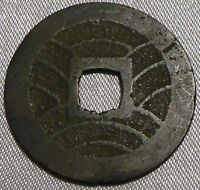 JAPAN MOST POPULAR KANEI TSUHO   4 MON 11 WAVES CASH COIN 1769   NICE !