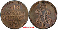 RUSSIA NICHOLAS I COPPER 1843 EM 1 KOPEK NICE DETAILS RED BROWN C 144.1