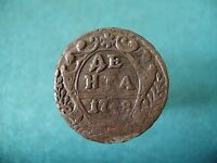 COPPER COIN DENGA 1748.  ELIZABETH PETROVNA 1741 1762  RUSSIAN EMPIRE