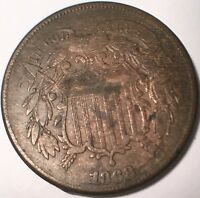 1868 TWO CENT PIECE