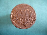 COPPER COIN DENGA 1736. DOUBLE STRIKE WITH REVOLUTION   ANNA IOANOVNA