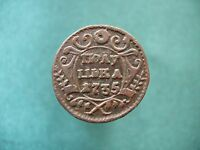 COPPER COIN POLUSHKA 1735. ANNA IOANOVNA 1730 1740 RUSSIAN EMPIRE