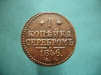 COPPER COIN 1 KOPEK 1846. .M. NICHOLAS I 1825 1855  RUSSIAN EMPIRE