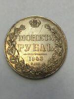 IMPERIAL RUSSIA SILVER 1 ROUBLE 1843 YEAR 100 ORIGINAL