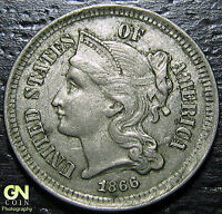 1866 3 CENT NICKEL PIECE      MAKE US AN OFFER  G2139